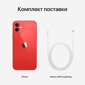 iPhone 12, 256 ГБ, (PRODUCT)RED